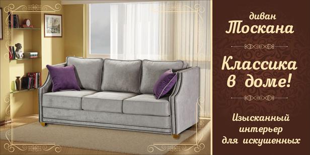 Мягкую мебель  100 диванов